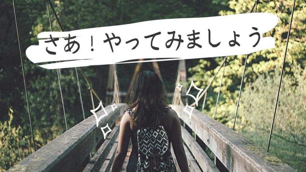 これから始めるなら!【講師】で比較 オンライン英会話ランキング | dooorblog