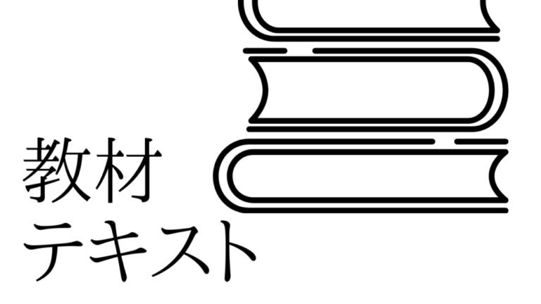 これでもう迷わない!【教材】で比較 オンライン英会話ランキング | dooorblog
