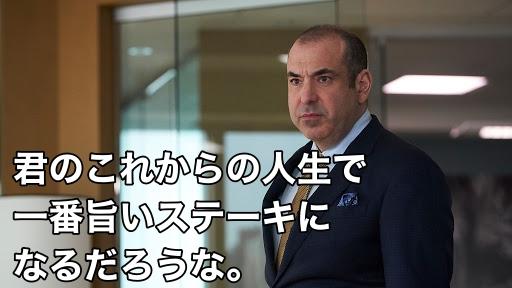 文法【have ever】